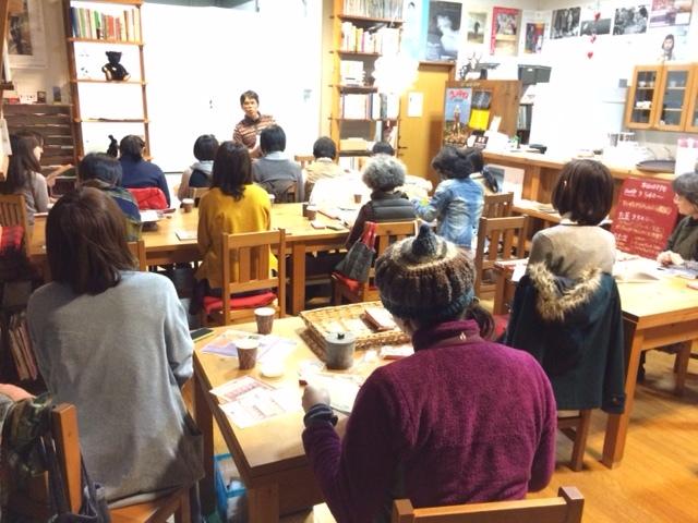 大人のための絵本講座2015の受講生募集!_a0017350_14110533.jpg