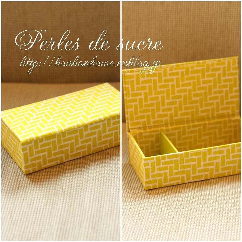 自宅レッスン シャポースタイルの箱 サティフィカ フォトフレーム2点 蛇腹のはがき入れ シャルニエの箱_f0199750_17154106.jpg