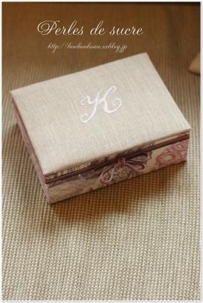 自宅レッスン シャポースタイルの箱 サティフィカ フォトフレーム2点 蛇腹のはがき入れ シャルニエの箱_f0199750_17160884.jpg