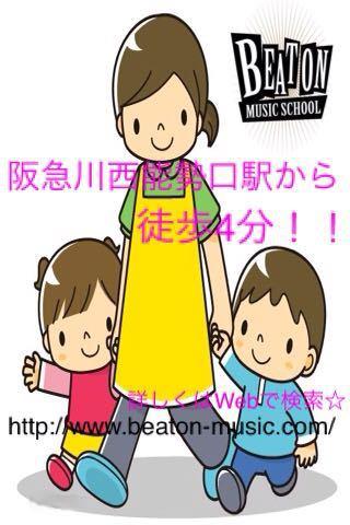 2015/2/17「川西市でピアノ教室をお探しの方」_e0242155_6185044.jpg