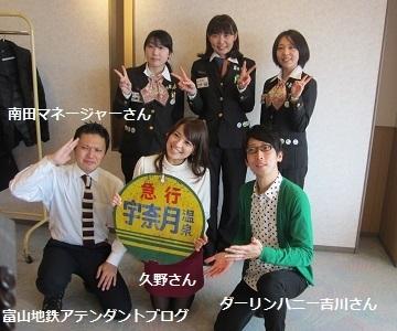 北陸新幹線1か月前イベント!報告リポート_a0243562_10273576.jpg