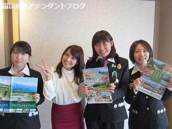 北陸新幹線1か月前イベント!報告リポート_a0243562_10501025.jpg