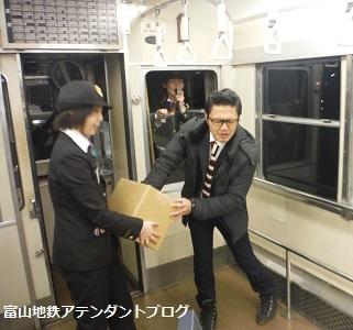 北陸新幹線1か月前イベント!報告リポート_a0243562_11253058.jpg