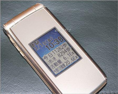 e0232963_19314412.jpg
