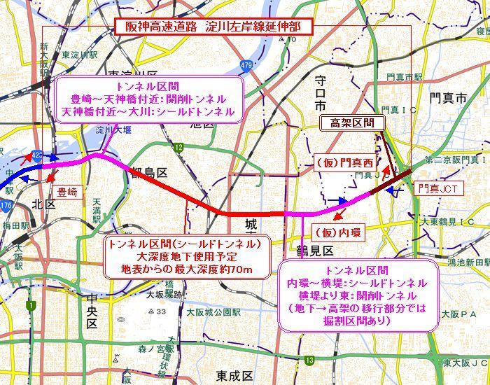 阪神高速道路淀川左岸線(延伸部)の都市計画素案について_c0340867_23041471.jpg