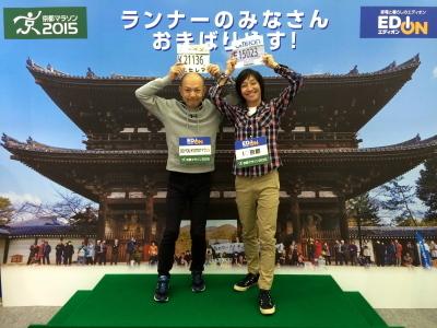 京都マラソン2015_c0227168_02021109.jpg