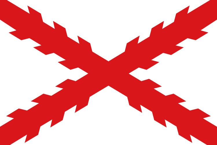 1626西班牙帝國在臺灣-「北台三省」17年_e0040579_15244919.png