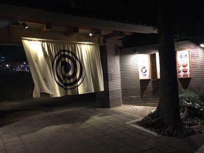 リクエストにお応えして鉄板焼きに@桜新町_c0267598_1034174.jpg