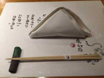 リクエストにお応えして鉄板焼きに@桜新町_c0267598_103436.jpg