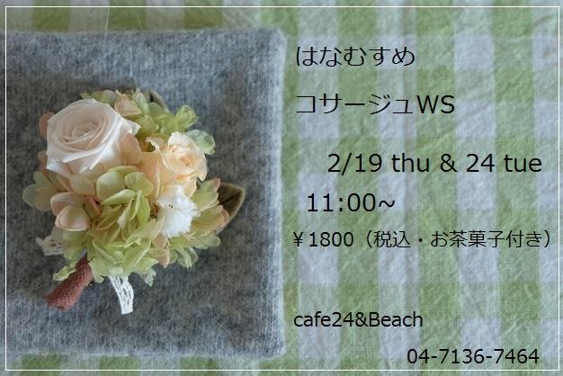 f0113108_21591359.jpg
