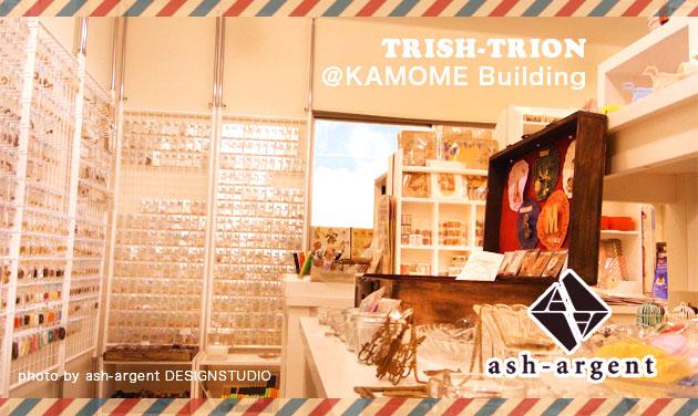 神戸栄町カモメビルTRISH-TRION店内写真