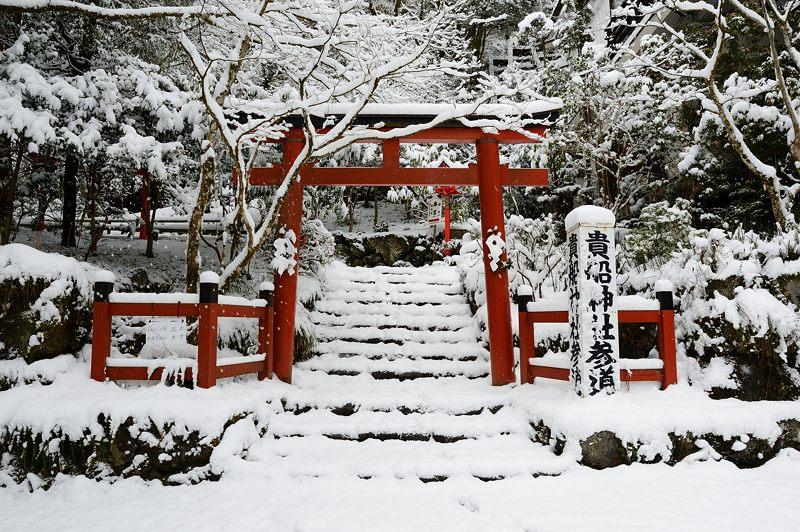 2015京の雪景色@貴船 其の二_f0032011_19432560.jpg