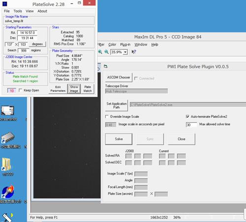 結局、星図マッチングソフトはPlateSolve2 にしました_c0061727_1204939.jpg
