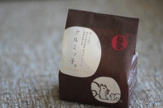 *紅谷* 〜クルミッ子〜_f0348831_23500983.jpg