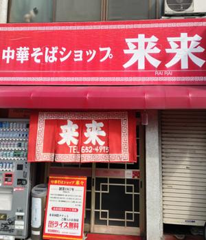 徳島日帰り旅_a0043747_18245861.jpg