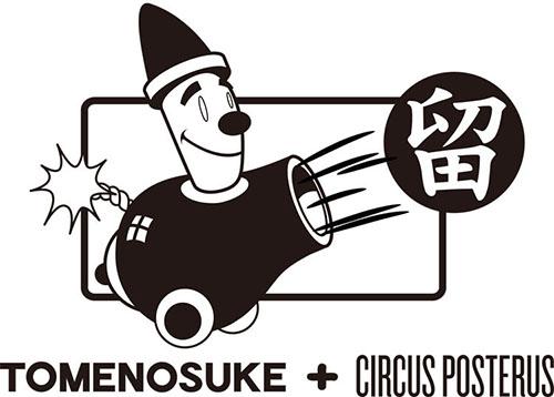 Tomenosuke+Circus Posterus Halloween Release_e0118156_1054779.jpg
