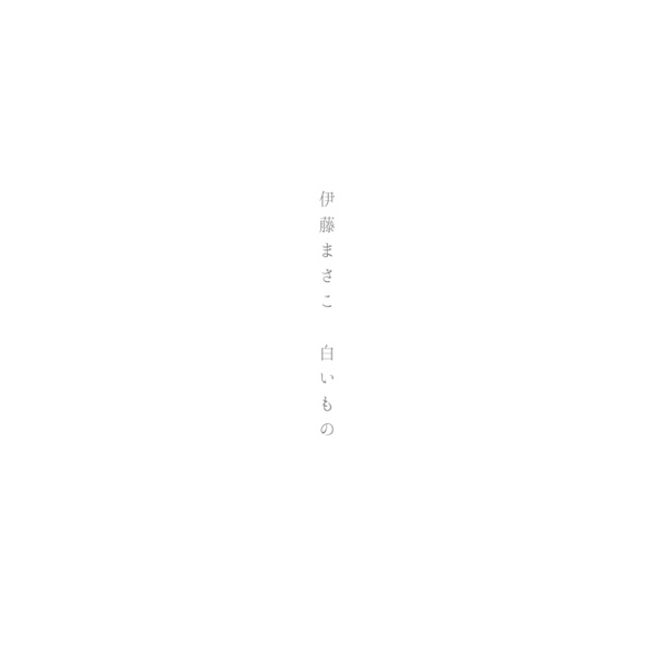 c0242080_16134944.jpg
