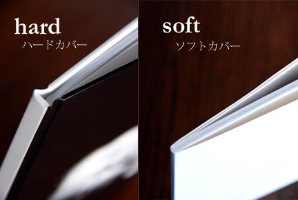 写真集制作 NEWラインナップ☆_d0170980_14002475.jpg