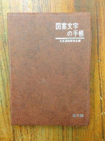 f0035084_22404540.jpg