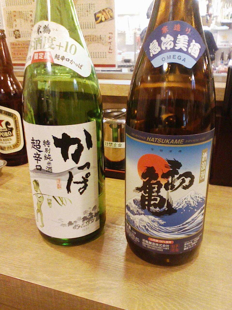 久しぶり京橋の「立ち呑み」でなく「立ち飲み」?_c0061686_712056.jpg
