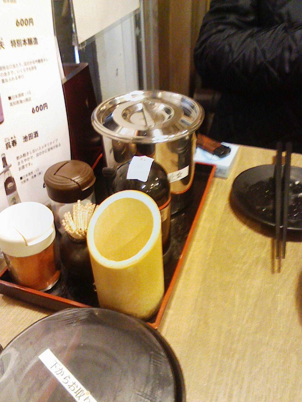 久しぶり京橋の「立ち呑み」でなく「立ち飲み」?_c0061686_78488.jpg