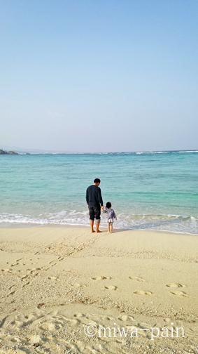 沖縄へ行ってきました_e0197587_1373383.jpg