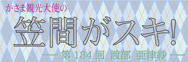 c0229591_187999.jpg