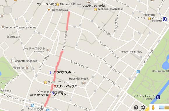 ケルントナー通り_d0227799_14474668.jpg