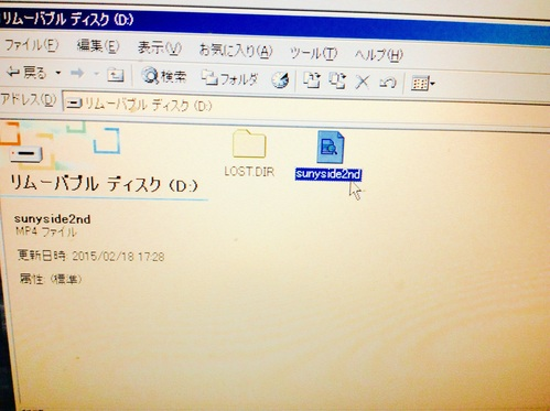 c0202101_094654.jpg