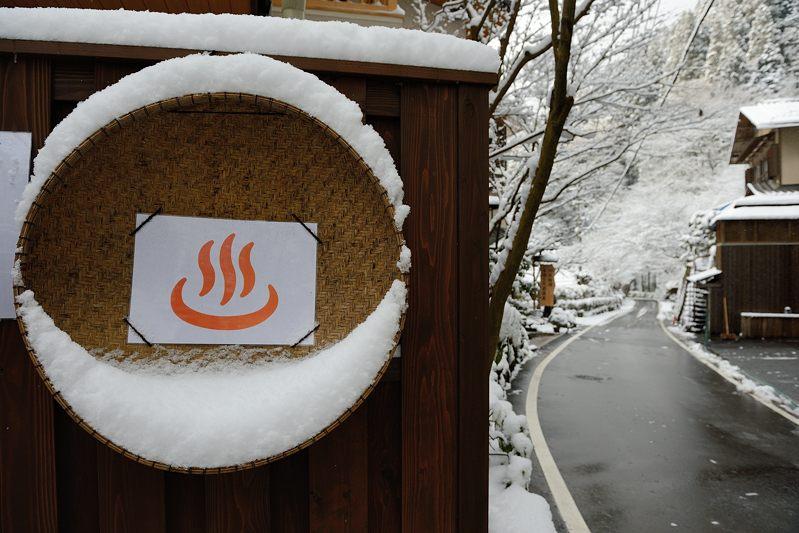 2015京の雪景色@貴船 其の三_f0032011_19551884.jpg