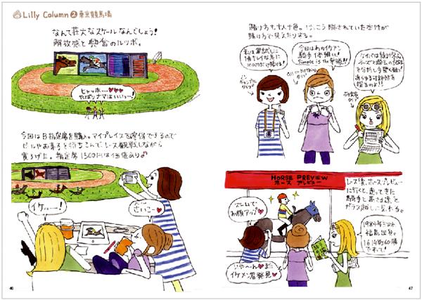 b0097214_2142075.jpg