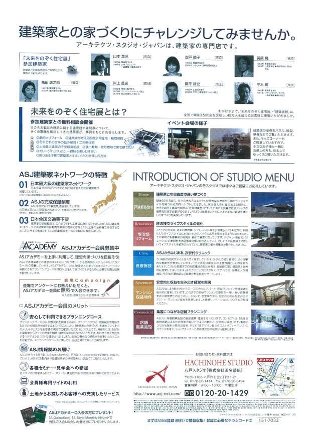 b0221218_1705630.jpg