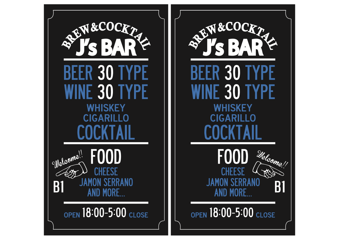 CHAINGANG BAR_d0261118_14231676.png