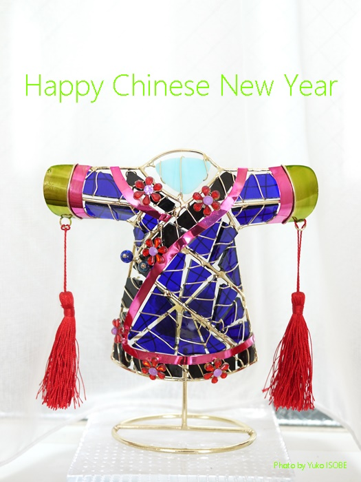 Happy Chinese New Year!_a0169924_21282977.jpg