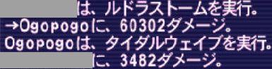 d0260125_00235276.jpg