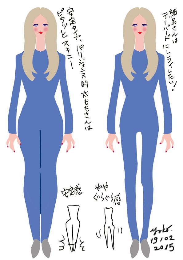 体形が問題にならないパリ流パンツ_e0262430_11382993.jpg