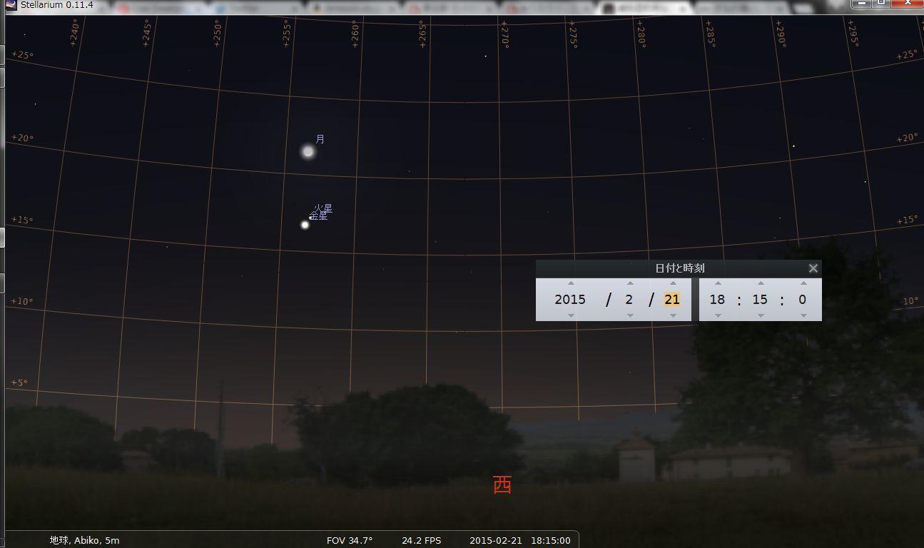 【予習】金星・火星・月のランデブー(2015年2月21日)_e0089232_06314307.jpg