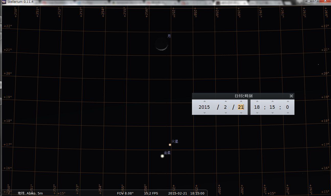 【予習】金星・火星・月のランデブー(2015年2月21日)_e0089232_06314707.jpg