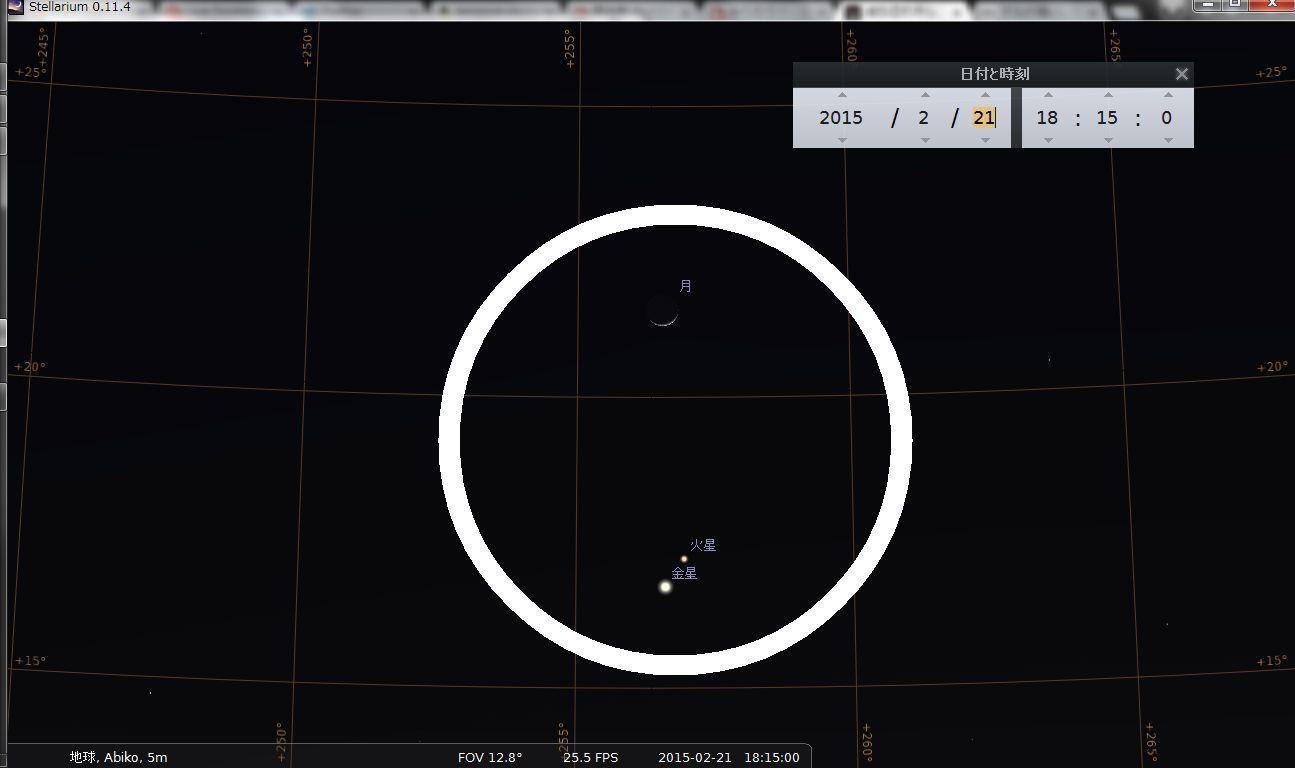 【予習】金星・火星・月のランデブー(2015年2月21日)_e0089232_06315096.jpg