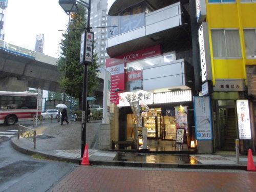 76杯目:渋谷の富士そばオリオン座_f0339637_07535616.jpg