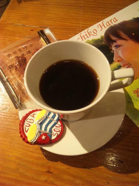 blog:珈琲美学のコーヒーブレイク_a0103940_17483889.jpg