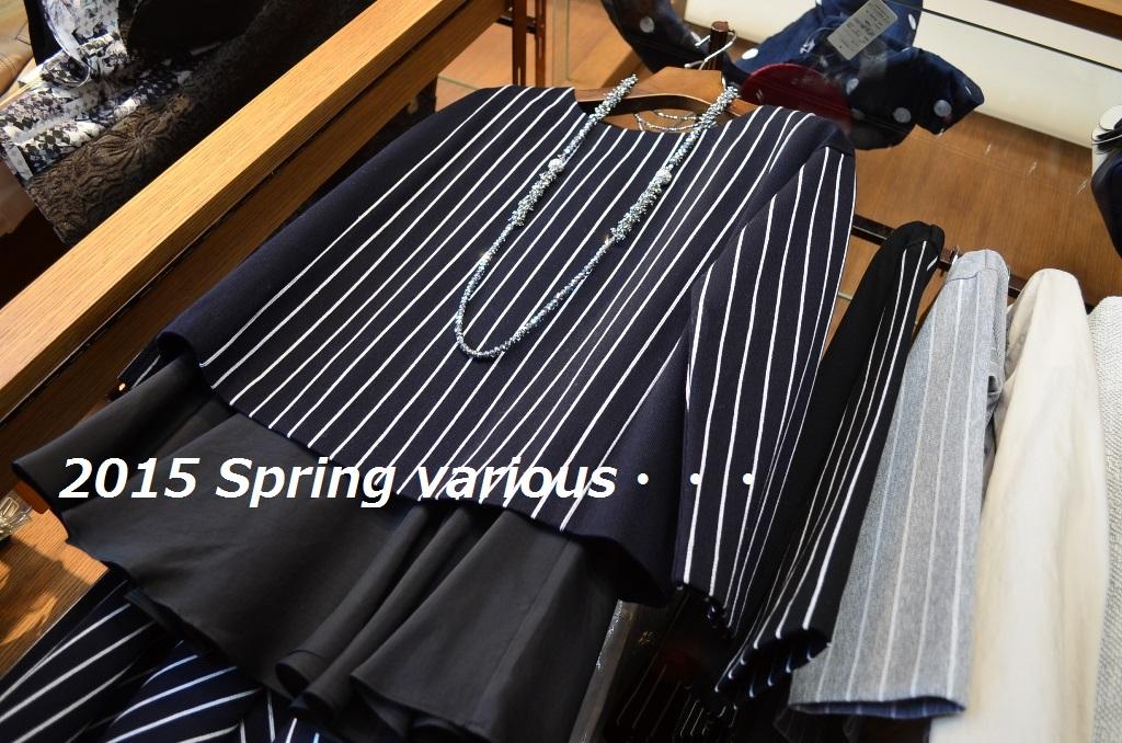 """2015 Spring various・・・春いろいろ No.1""_d0153941_1745567.jpg"