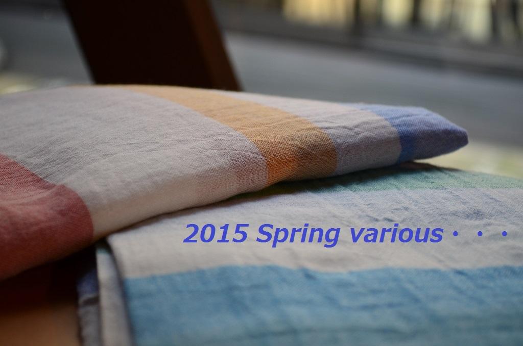 """2015 Spring various・・・春いろいろ No.1""_d0153941_17461221.jpg"