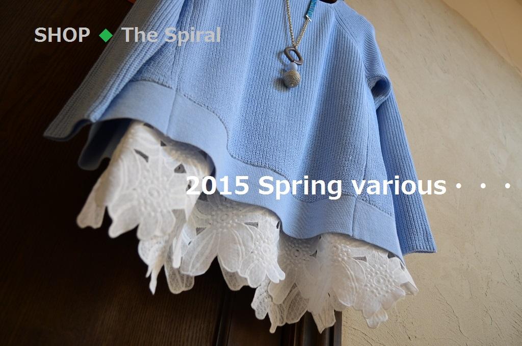 """2015 Spring various・・・春いろいろ No.1""_d0153941_175138.jpg"
