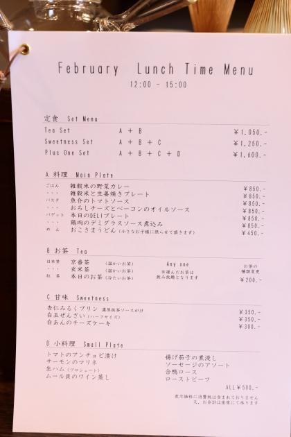 アトリエ・イナカ グランド・オープン!_e0227942_22515063.jpg