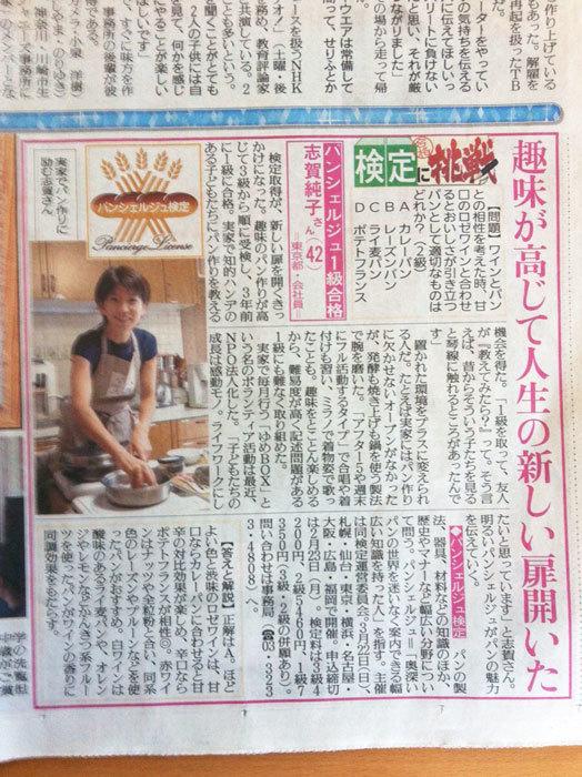 ゆめBOX in 東京。_b0303643_21275704.jpg