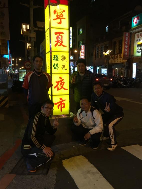 2015 NTS応援ツアー 父達の観光編_b0249247_23581941.jpg