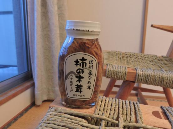 北軽井沢 お篭もり準備万端_c0341450_1738383.jpg