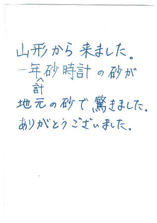 d0166862_16231140.jpg