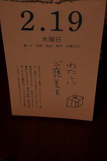 f0209362_1452094.jpg